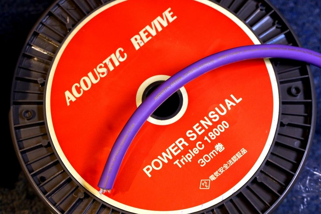 Сетевой кабель Acoustic Revive PowerSensual 18000 Triple-C